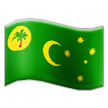 Flag: Cocos (Keeling) Islands on Samsung Experience 8.5