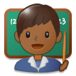 Man Teacher: Medium-Dark Skin Tone on Samsung Experience 8.5