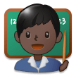 Man Teacher: Dark Skin Tone on Samsung Experience 8.5