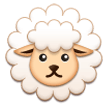 Ewe on Samsung Experience 8.5