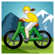 Woman Mountain Biking on Samsung Experience 8.5