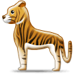 Tiger on Samsung Experience 9.1