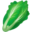 Leafy Green on Samsung Experience 9.5