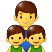 Family: Man, Boy, Boy on Samsung One UI 1.0