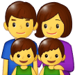 Family: Man, Woman, Boy, Boy on Samsung One UI 1.0