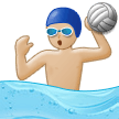 Person Playing Water Polo: Medium-Light Skin Tone on Samsung One UI 1.0