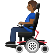 Man in Motorized Wheelchair: Medium-Dark Skin Tone on Samsung One UI 1.5