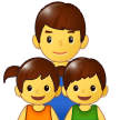 Family: Man, Girl, Boy on Samsung One UI 2.0