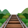 Railway Track on Samsung One UI 2.0