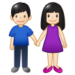Woman and Man Holding Hands: Light Skin Tone on Samsung One UI 2.0