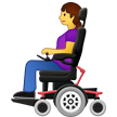 Woman in Motorized Wheelchair on Samsung One UI 2.0
