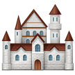 Castle on Samsung One UI 2.1