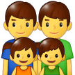 Family: Man, Man, Girl, Boy on Samsung One UI 2.1