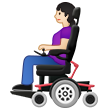 Person in Motorized Wheelchair: Light Skin Tone on Samsung One UI 2.1