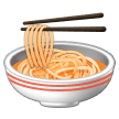 Steaming Bowl on Samsung One UI 2.1