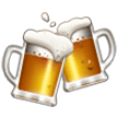 Clinking Beer Mugs on Samsung One UI 2.5