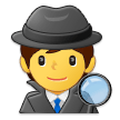 Detective on Samsung One UI 2.5