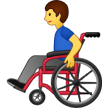 Man in Manual Wheelchair on Samsung One UI 2.5