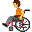 Person in Manual Wheelchair on Samsung One UI 2.5