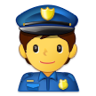 Police Officer on Samsung One UI 2.5
