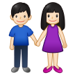 Woman and Man Holding Hands: Light Skin Tone on Samsung One UI 2.5