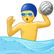 Man Playing Water Polo on Samsung One UI 3.1.1