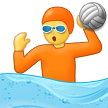 Person Playing Water Polo on Samsung One UI 3.1.1