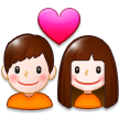 Couple With Heart on Samsung TouchWiz Nature UX 2