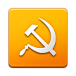 Hammer and Sickle on Samsung TouchWiz Nature UX 2
