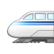 Bullet Train on Samsung TouchWiz Nature UX 2