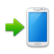 Mobile Phone With Arrow on Samsung TouchWiz Nature UX 2