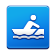 Person Rowing Boat on Samsung TouchWiz Nature UX 2