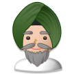 Person Wearing Turban on Samsung TouchWiz 5.1