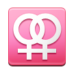 Doubled Female Sign on Samsung Touchwiz 6.0