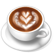 Hot Beverage on Samsung Touchwiz 6.0