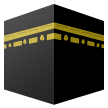 Kaaba on Samsung Touchwiz 6.0