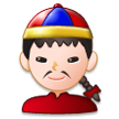 Man With Chinese Cap on Samsung Touchwiz 6.0