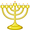 Menorah on Samsung Touchwiz 6.0