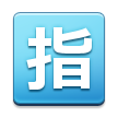 """Japanese """"Reserved"""" Button on Samsung Touchwiz 6.0"""