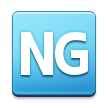 NG Button on Samsung Touchwiz 6.0