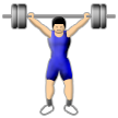 Person Lifting Weights on Samsung Touchwiz 6.0