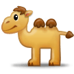 Two-Hump Camel on Samsung TouchWiz 7.0