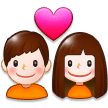 Couple With Heart on Samsung TouchWiz 7.0
