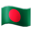 Flag: Bangladesh on Samsung TouchWiz 7.0