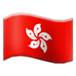 Flag: Hong Kong SAR China on Samsung TouchWiz 7.0
