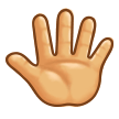 Reversed Raised Hand with Fingers Splayed on Samsung TouchWiz 7.0