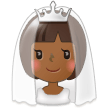 Person With Veil: Medium-Dark Skin Tone on Samsung TouchWiz 7.1