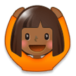 Person Gesturing OK: Medium-Dark Skin Tone on Samsung TouchWiz 7.1