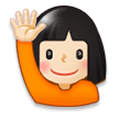 Person Raising Hand: Light Skin Tone on Samsung TouchWiz 7.1