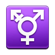Transgender Symbol on Samsung TouchWiz 7.1